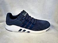 Мужские кроссовки Adidas EQT синие замшевые