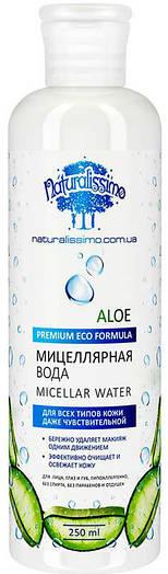 Мицеллярная вода с алое, 500мл