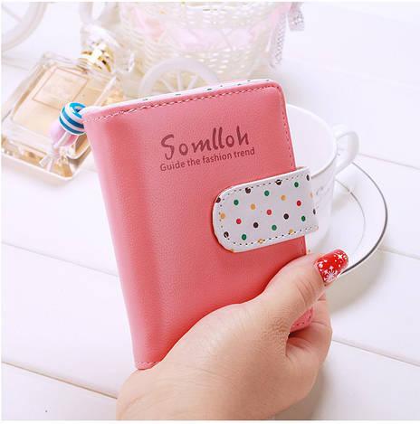 Компактный женский кошелек Somlloh розовый