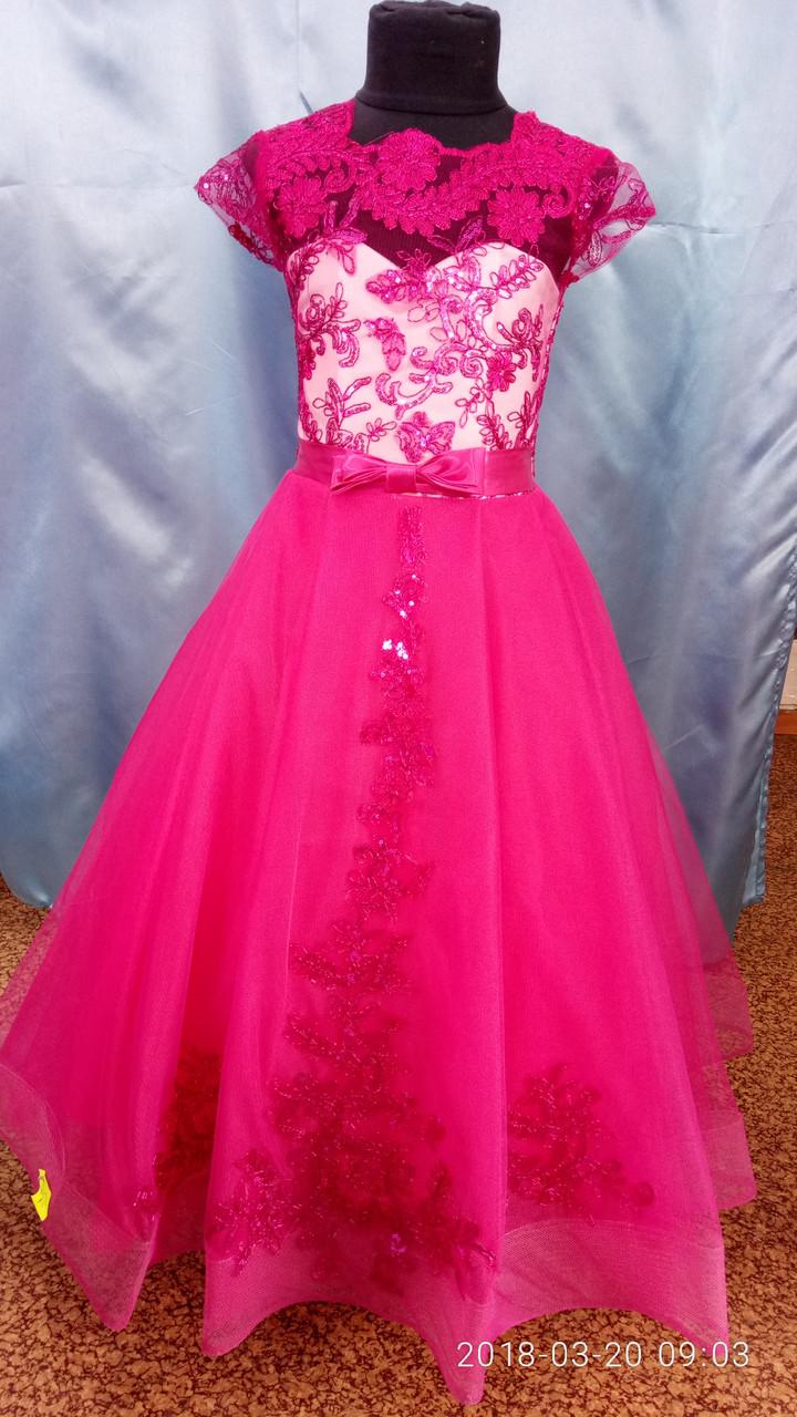 Детское платье бальное