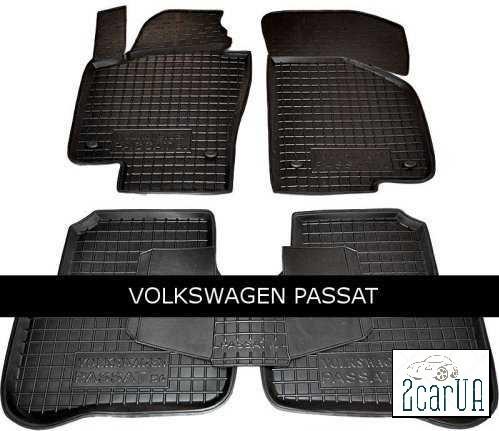 Полиуретановые коврики в салон Volkswagen Passat B 7 (Avto-Gumm)