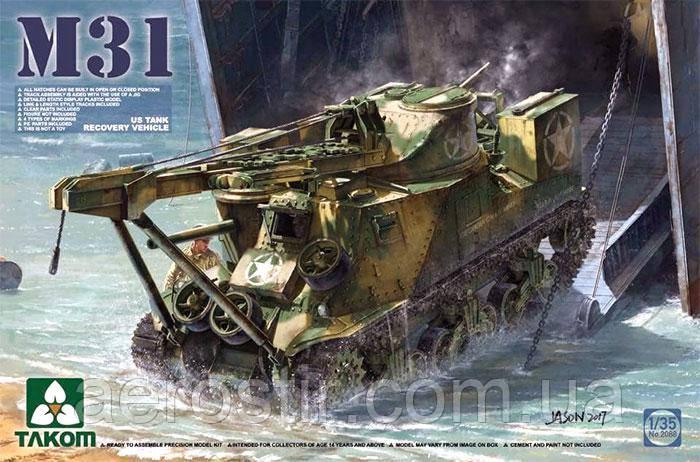 M31 UA Tank Recovery Vehicle 1/35 TAKOM 2088
