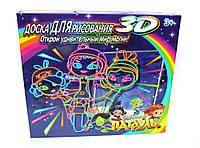 Доска для рисования с 3D-эффектом игровой набор Toy Magic 3D сказочный патруль