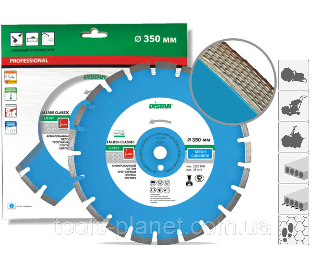 Алмазный диск Distar 1A1RSS/C1 400 x 3,5 x 10 x 25,4 Classic Diafix 5D (12185013026)