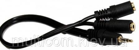 02-00-025. Переходник штекер 3,5 стерео - 2 гнезда 3,5 стерео, gold pin, черный, с кабелем 30 см