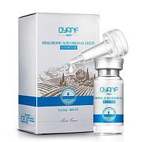 QYF. Сыворотка гиалуроновой кислоты (Hyaluronic acid) (10 мл.)