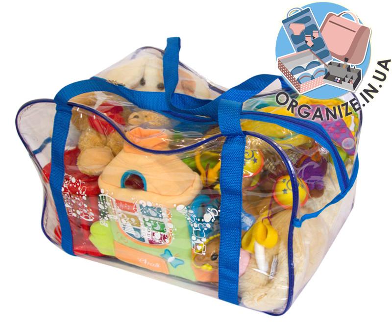 Сумка в роддом/для игрушек ORGANIZE (синий)
