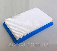 Фильтр воздушный для мотокультиватора MTD (146*88*25)