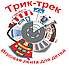 """Интернет-магазин """"Трик-Трек"""""""