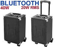 Музыкальная колонка Bluetooth 40 W