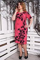 Платье большого размера Цветы веточка (2 цвета), платья для полных, фото 1