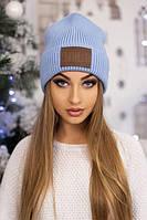 Демисезонная женская шапка 4463 голубая
