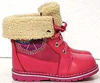Детские зимние сапожки,розового цвета,на шнурках 28р