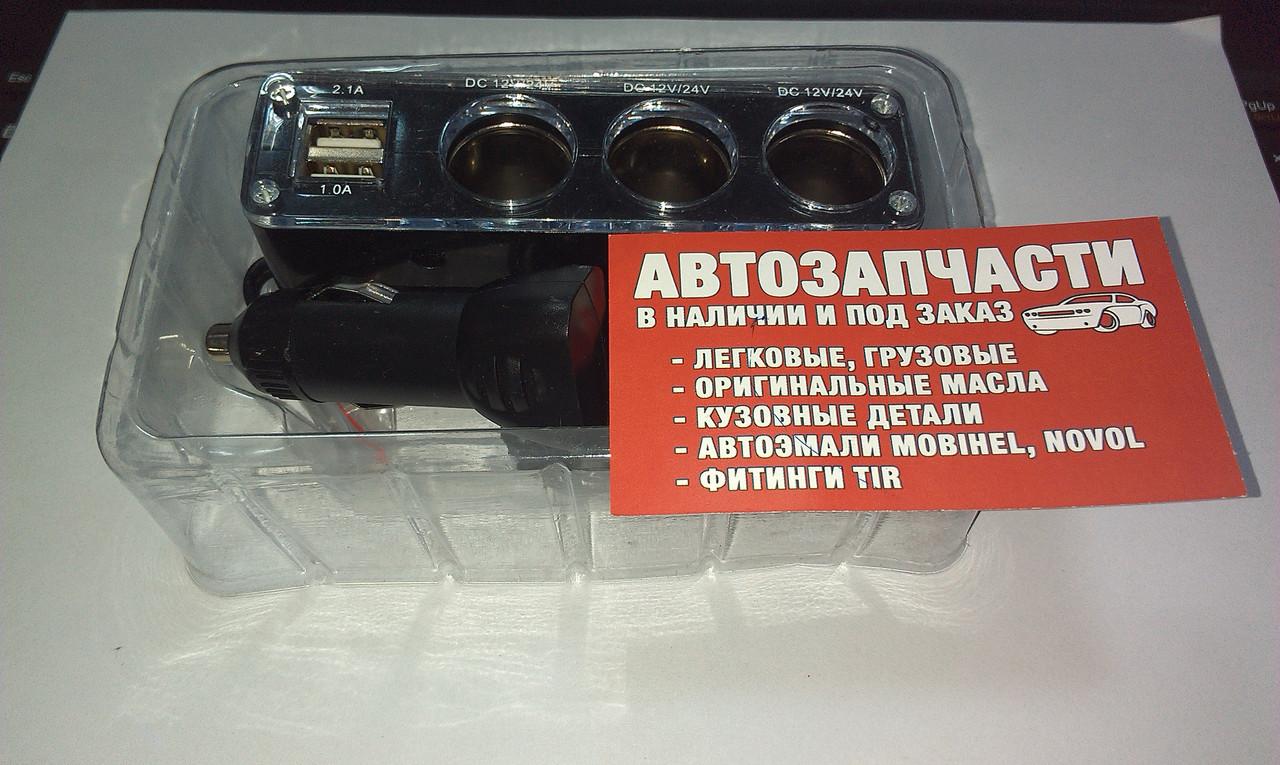 Тройник прикуривателя с USB (с проводом)