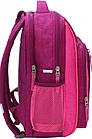Рюкзак школьный малиновый с собачкой, фото 2