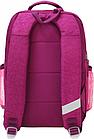 Рюкзак школьный малиновый с собачкой, фото 3