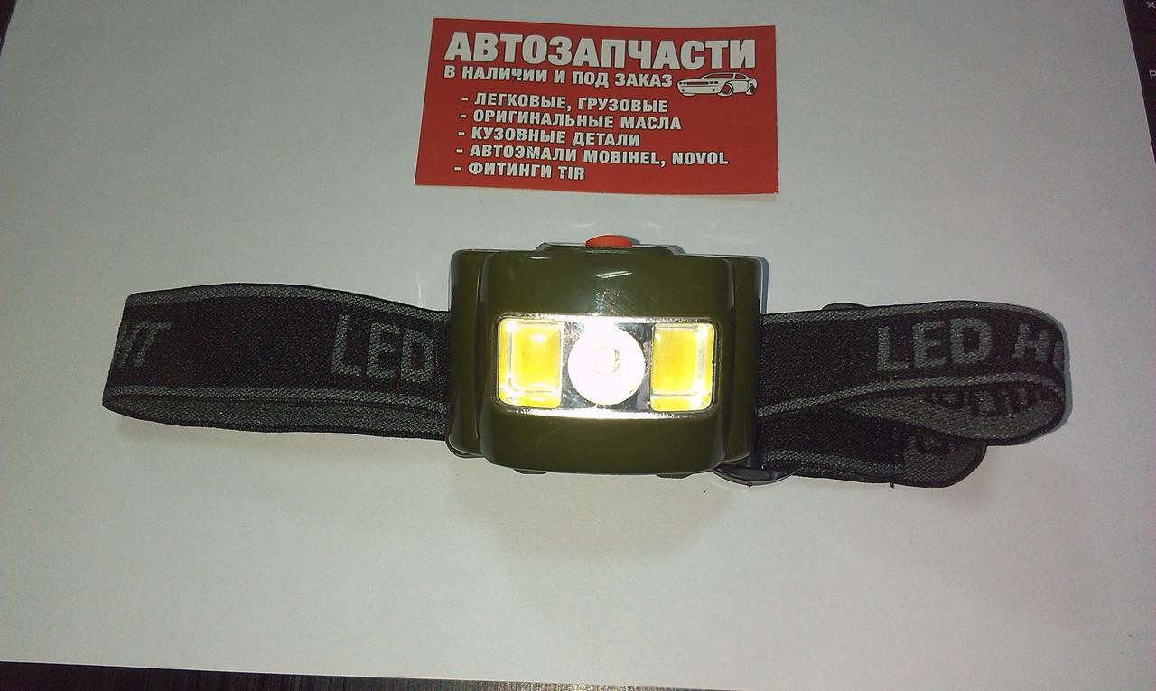 Фонарик налобный LED