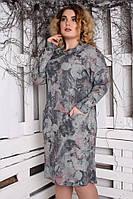 Платье большого размера Серые цветы, (3цв), платья для полных