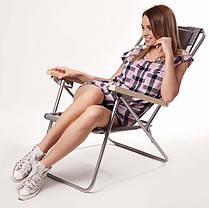 """Кресло-шезлонг """"Ясень"""" d20 мм, фото 3"""
