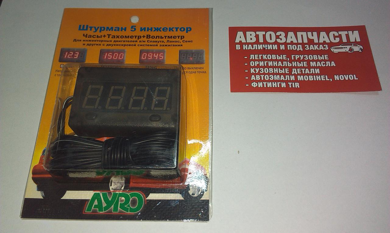 Штурман-5 инжектор (Часы, Вольтметр, Тахометр)