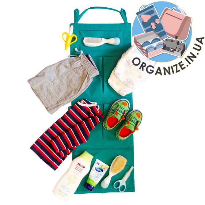 Подвесной органайзер для шкафчика в детский сад (зеленый)