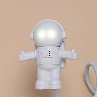 USB светильник для ноутбука Астронавт