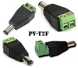 Коннектор переходник PV-LINK PV-T2F