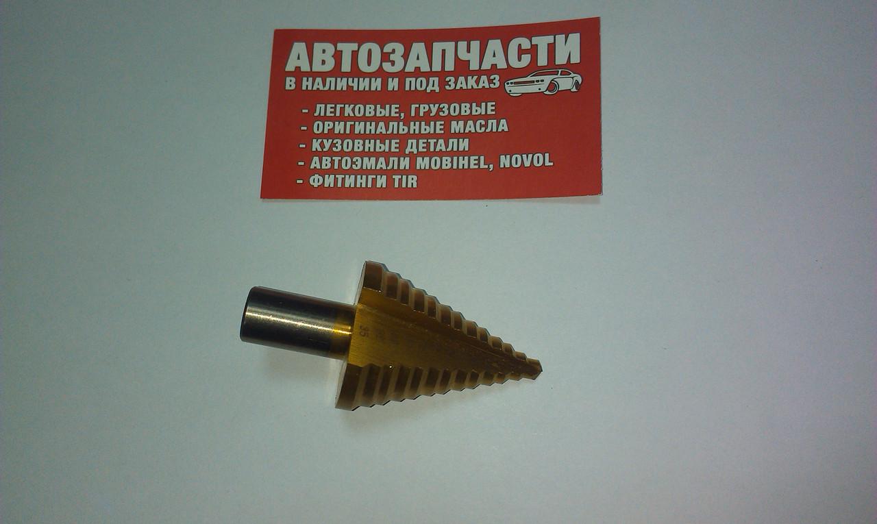 Сверло конусное под отверстие от  5 мм. до 35 мм.