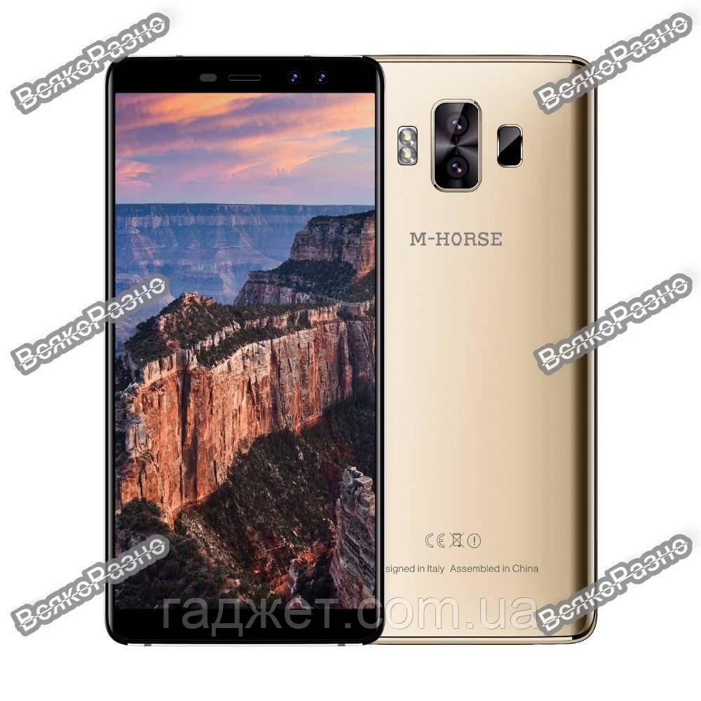 aebccda2b7abe Смартфон M-Horse Pure 1 золотого цвета - 5.7