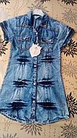 Стильная джинсовая рубашка на девочку 11 лет.Турция!Детская джинсовая одежда