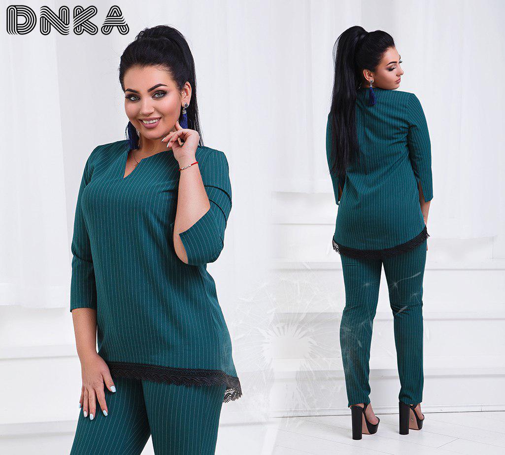 Костюм: брюки + блуза батал. 3 цвета