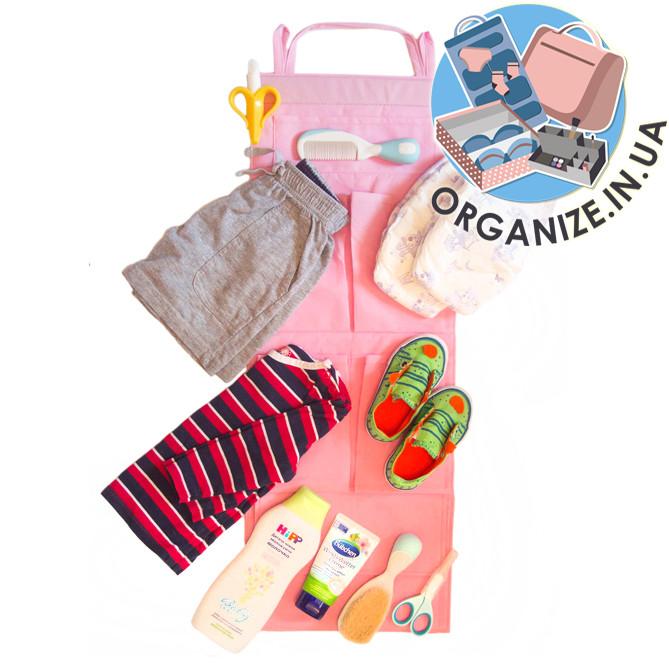 Кармашки для детского сада (розовый)