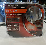 Лампа Osram H7 +110 NIGHT BREAKER DUOBOX