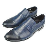 Польські чоловічі шкіряні туфлі Tapi E-6076 P13 Gzanatow синього кольору 98b02df94623d