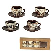 Сервиз чайный 12пр. Coffee style 1517-05 (чашка-240мл, блюдце-14,5см)