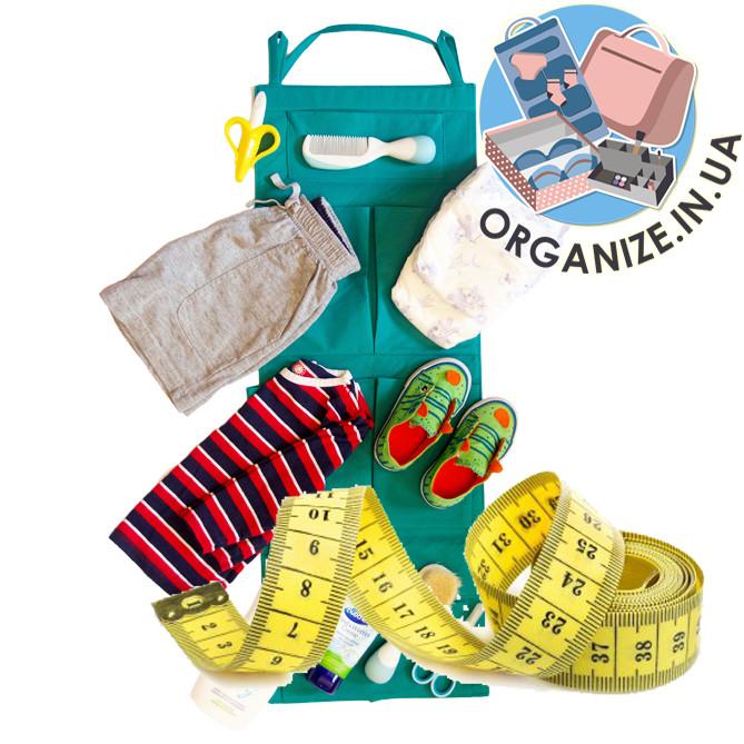 Виготовлення кишеньок для дитячого садка за індивідуальними розмірами
