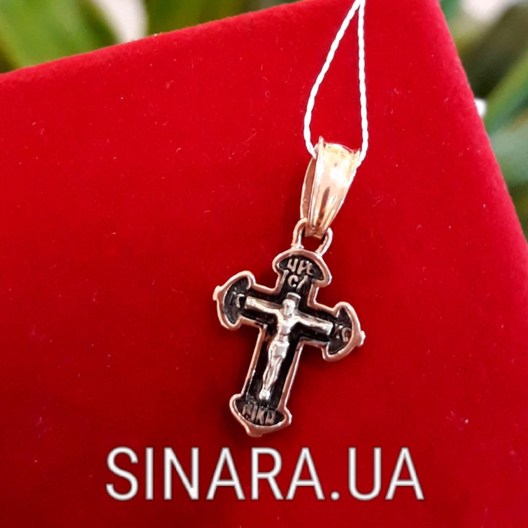 Золотой крестик на крестины - Золотой крестик для ребенка - Золотий хрестик на хрестини