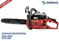 Бензопила Sadko GCS 380 (1,6 л.с. 35см)