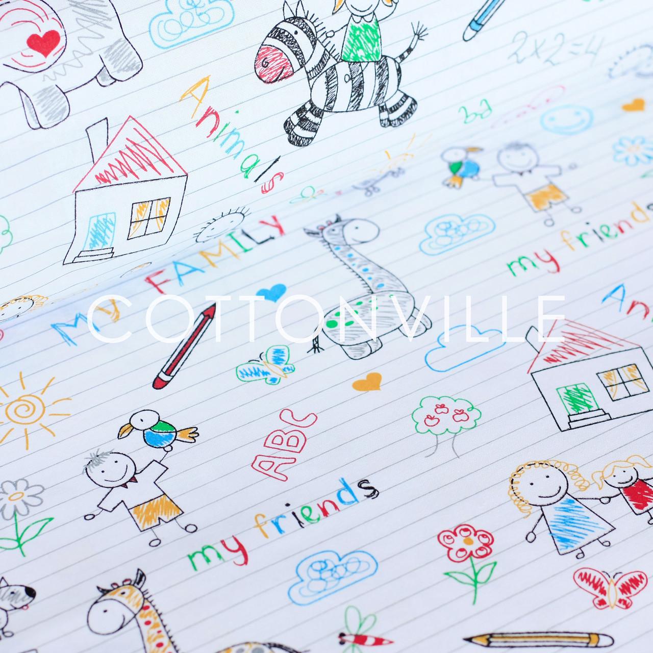 ✁ Відрізи тканини Малюнки в зошиті