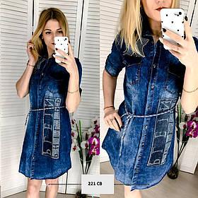Платье -рубашка джинс  221 СВ
