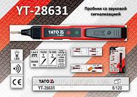 Пробник со звуковой сигнализацией 1,5-9В., U= 70-1000В., L- 145 мм., 50-500Hz.,  YATO YT-28631