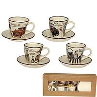 Сервиз чайный 12 пр. Fashion 1517-06, фото 1