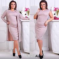 Костюм женский с платьем 1024 АЦ, фото 1