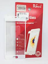 Защитное стекло Meizu M5c White