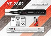 Тестер напряжения цифровой 12-250В., 50-500Hz., LCD.,  YATO YT-2862