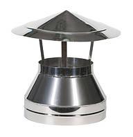 Колпак на дымоход из стали для дома   Цена дефлектора дымохода от производителя