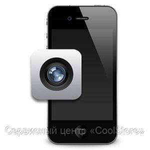 Замена задней камеры и вспышки iPhone 4 в Донецке