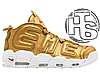 Женские кроссовки реплика Nike Air More Uptempo x Supreme Suptempo Metallic Gold 902290-700