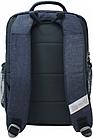 Рюкзак школьный серый с машиной, фото 3