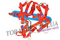Пояс страховочный Vita - ПП2-04 строп капроновый канат с лямками для ног
